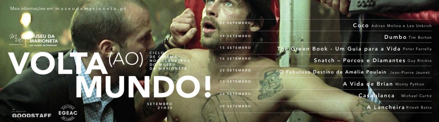 VOLTA (AO) MUNDO! - CICLO DE CINEMA AO AR LIVRE